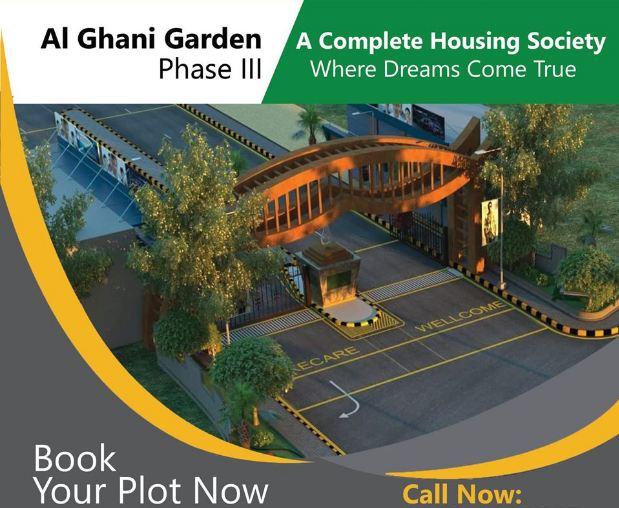 Al Ghani Garden Lahore