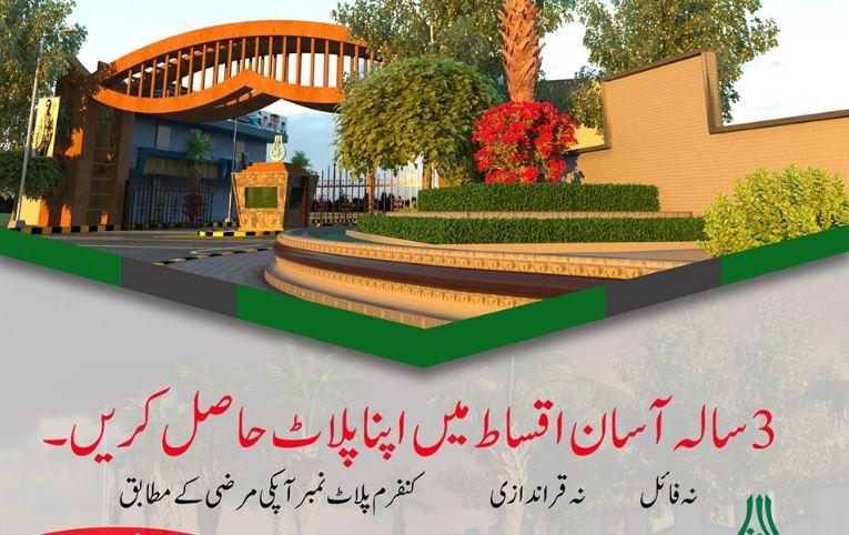 AL Ghani Garden phase 3 plots for Sale